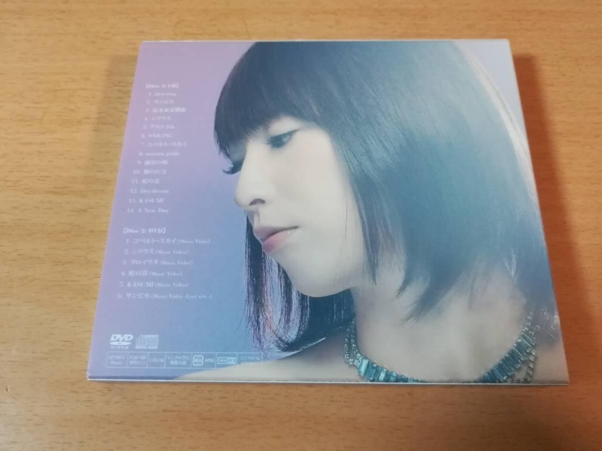藍井エイルCD「AUBE」DVD付初回限定盤B●_画像2