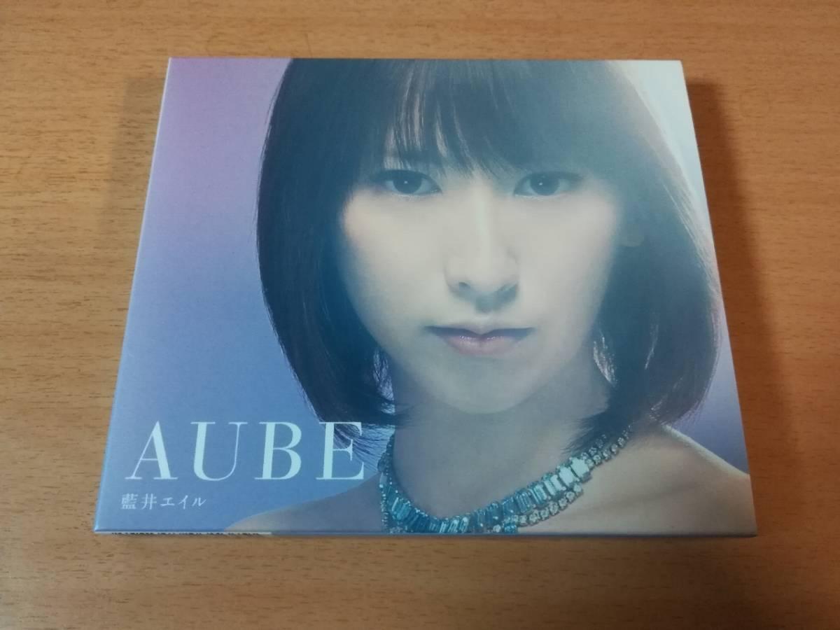 藍井エイルCD「AUBE」DVD付初回限定盤B●_画像1