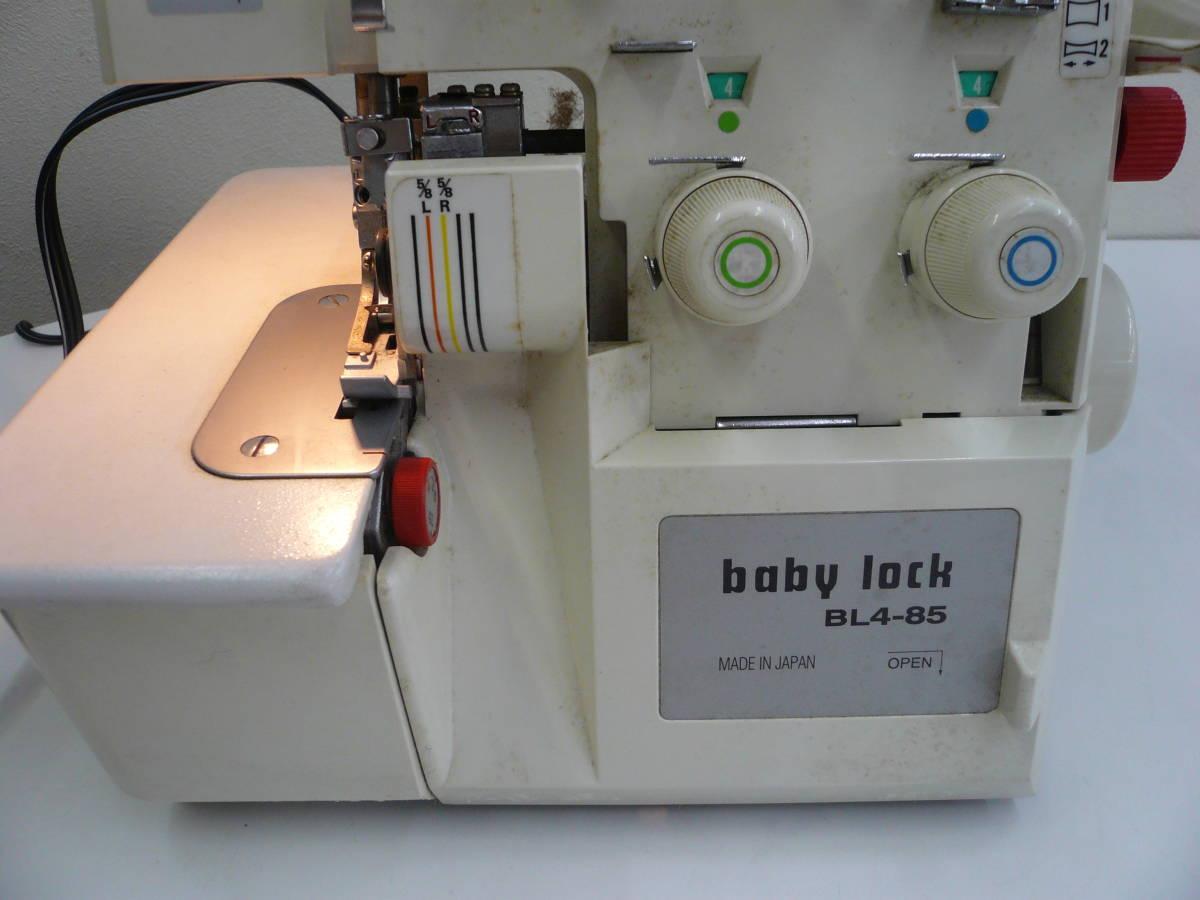 JUKI ジューキ ロックミシン baby lock ベビーロック BL4-85 激安 爆安 1円スタート_画像3