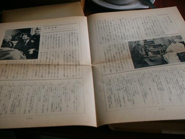 送料無料 現代世界文学全集4 ジャンクリストフ3 ロマンローラン 新潮社 昭和28年4月 初版_画像2