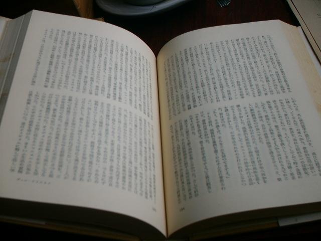 送料無料 現代世界文学全集4 ジャンクリストフ3 ロマンローラン 新潮社 昭和28年4月 初版_画像3