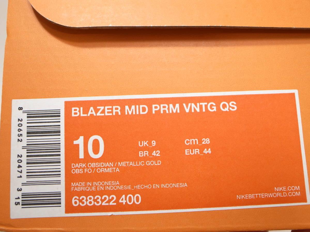【送料無料】BEAMS別注 NIKE BLAZER MID PRM VNTG QS 限定コラボ フランネル地 ビンテージ加工 筆記体 ブレザー 638322-400 US10/28cm 新品_画像10
