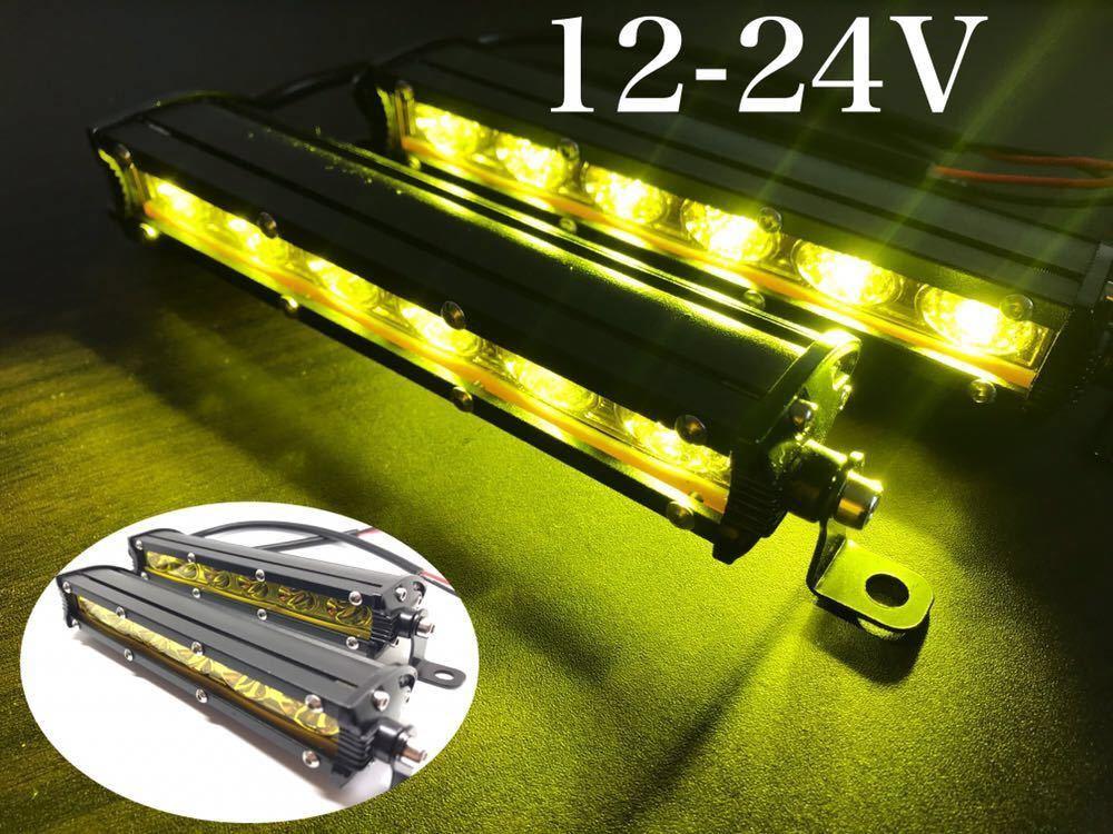 12V 24V LED デイライト フォグランプ イエロー 黄色 防水 トラック トレーラ 船舶 リフト クオン ギガ グレート プロフィア レンジャー_画像1