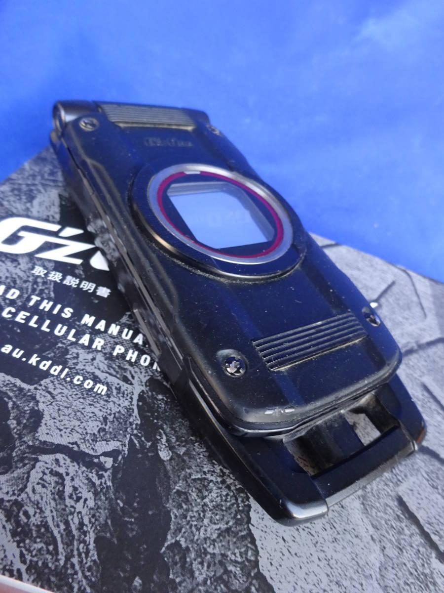 ★予備バッテリー(未使用)付き★ガラケー au CASIO G'zOne TYPE-X BLACK CAY01SKA ジーズワン カシオ ジーショック携帯 G-SHOCK_画像2