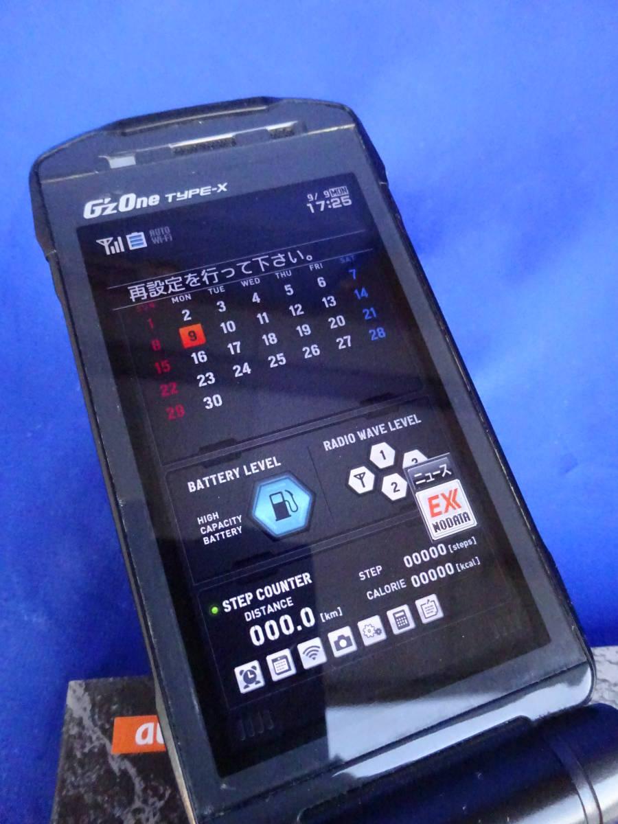 ★予備バッテリー(未使用)付き★ガラケー au CASIO G'zOne TYPE-X BLACK CAY01SKA ジーズワン カシオ ジーショック携帯 G-SHOCK_画像5