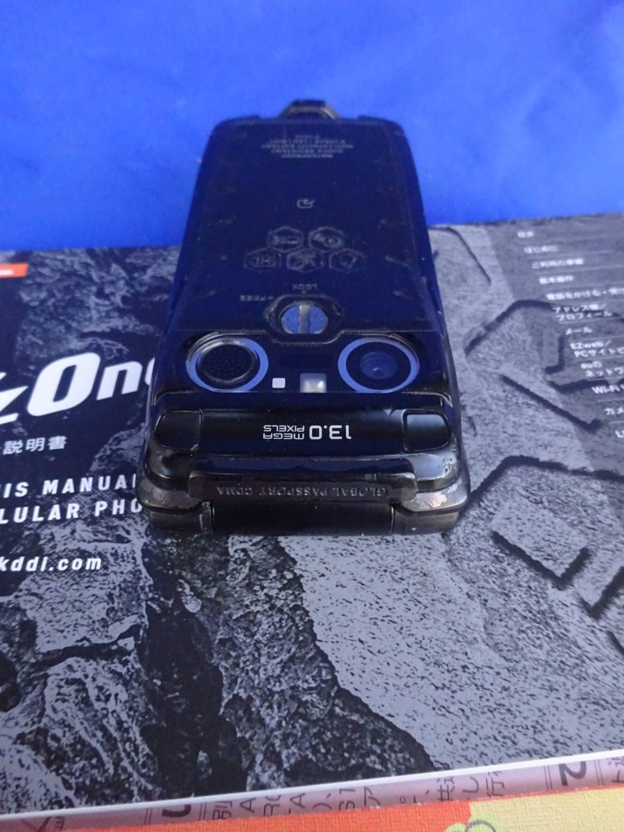 ★予備バッテリー(未使用)付き★ガラケー au CASIO G'zOne TYPE-X BLACK CAY01SKA ジーズワン カシオ ジーショック携帯 G-SHOCK_画像4