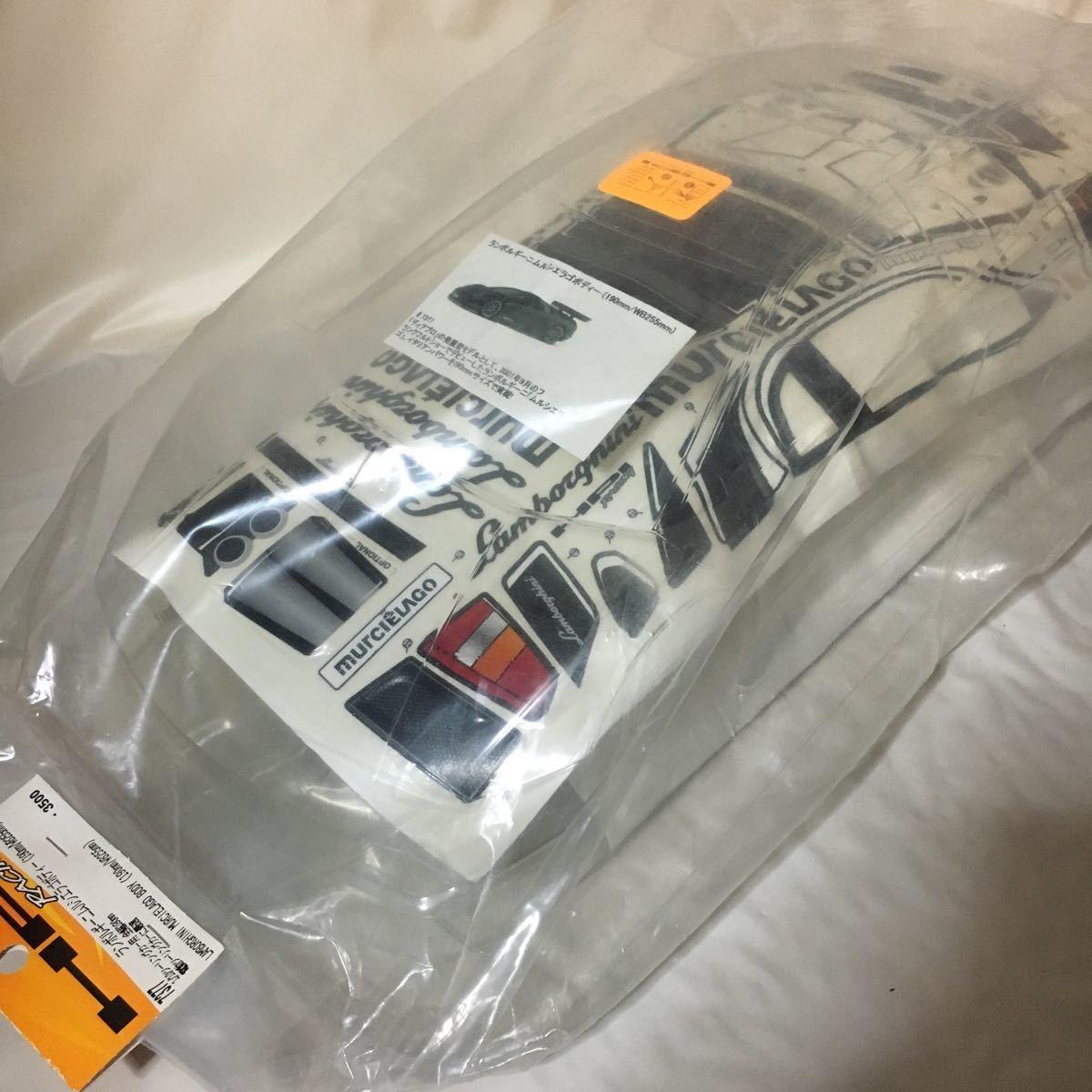 HPI ランボルギーニ ムルシエラゴ 1/10 ツーリングカー スペアボディ 190mm RC パーツ 絶版ボディ LAMBORGHINI MURCIELAGO
