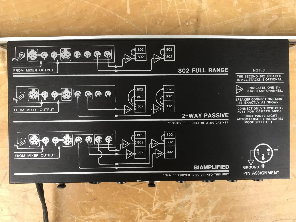 BOSE スピーカーコントローラ 802C 中古品_画像4