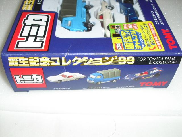 トミカ誕生記念コレクション '99 6台セット 未使用 コスモスポーツ スカイライン2000GT ニッサンR382 トヨタ7 ホンダTN360トラック 郵便車_画像2