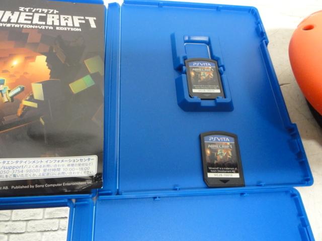 SONY ソニー PlayStation Vita 16GBメモリー付 2台セット 初期化済 中古品_画像5