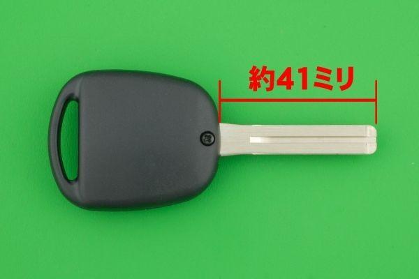 高品質★SILCA社(シリカ)OEM製 トヨタ&レクサス・2ボタン・TOY48タイプ★★キーレスリモコン補修交換用素材_画像2