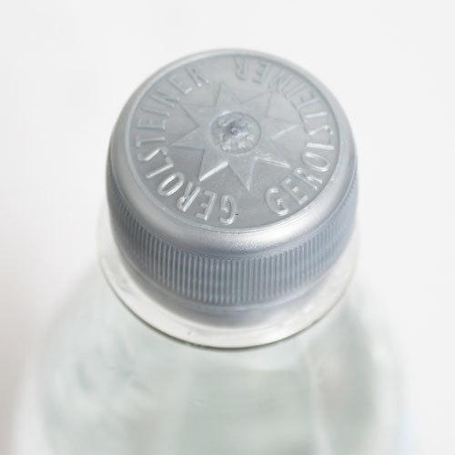 ●即決最安値挑戦ゲロルシュタイナーGEROLSTEINER[ペットボトル 炭酸水500mL×48本入 正規輸入品(2ケースを1まとめに1ケース48本に)◆_画像4