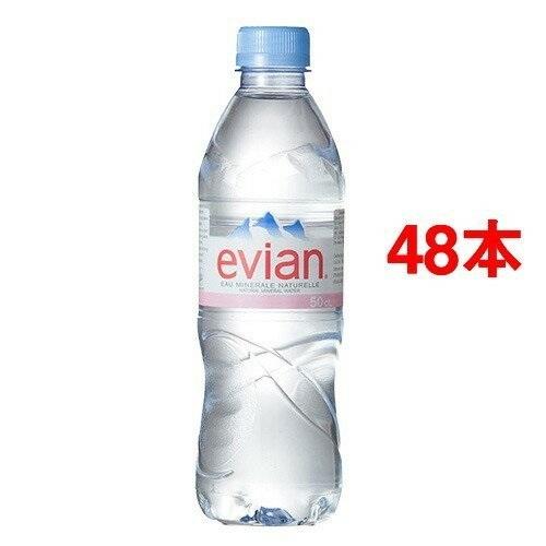 ●即決最安値挑戦【エビアンevian500mL×48本入】[ミネラルウォーター水](2ケースを1まとめに1ケース48本に)◆_画像1