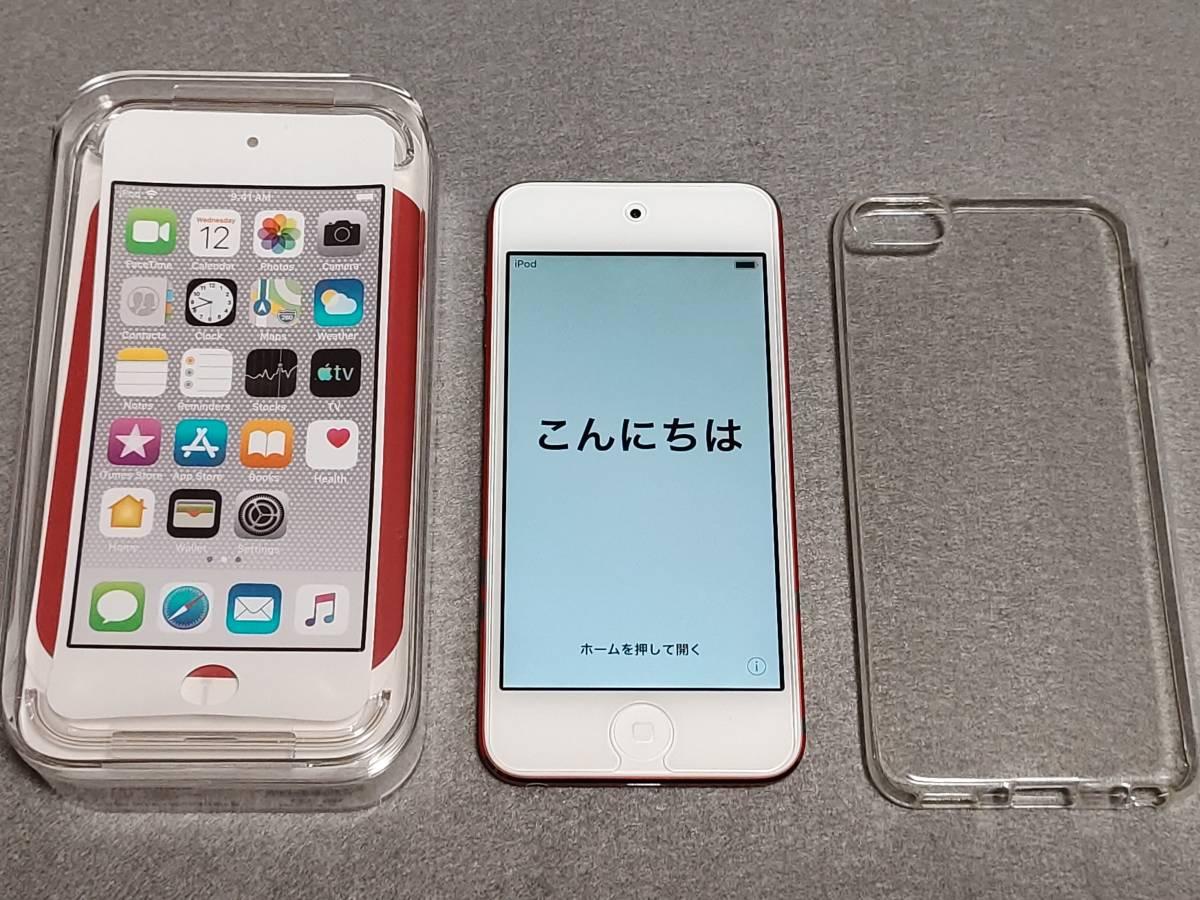 Apple iPod touch 2019年モデル 第7世代 PRODUCT RED MVHX2J/A 32GB レッド 赤 アイポッドタッチ 中古極上品 送料無料 おまけ付