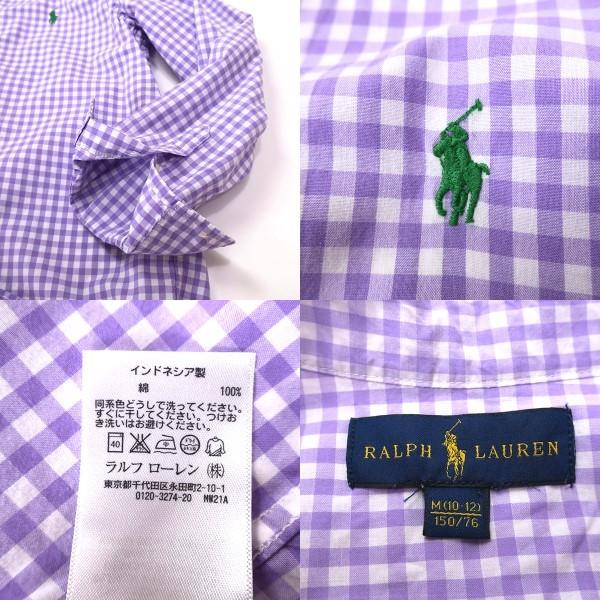 ラルフローレン ギンガムチェックBDシャツ パープル(レディースS相当)_画像10