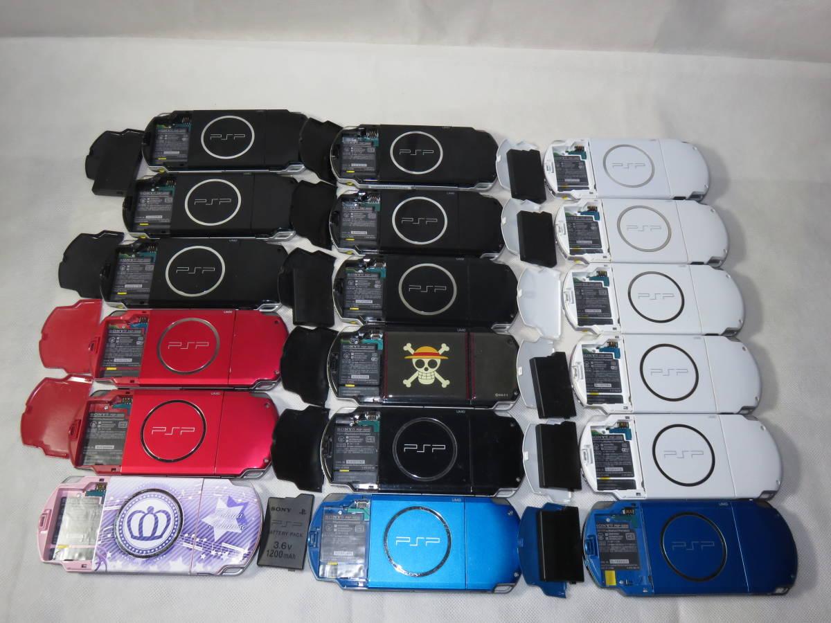SONY ソニー PSP 1000 9台 PSP 2000 9台 PSP 3000 18台 計36台 本体 まとめて プレイステーション ポータブル ジャンク 部品取り 中古_画像10