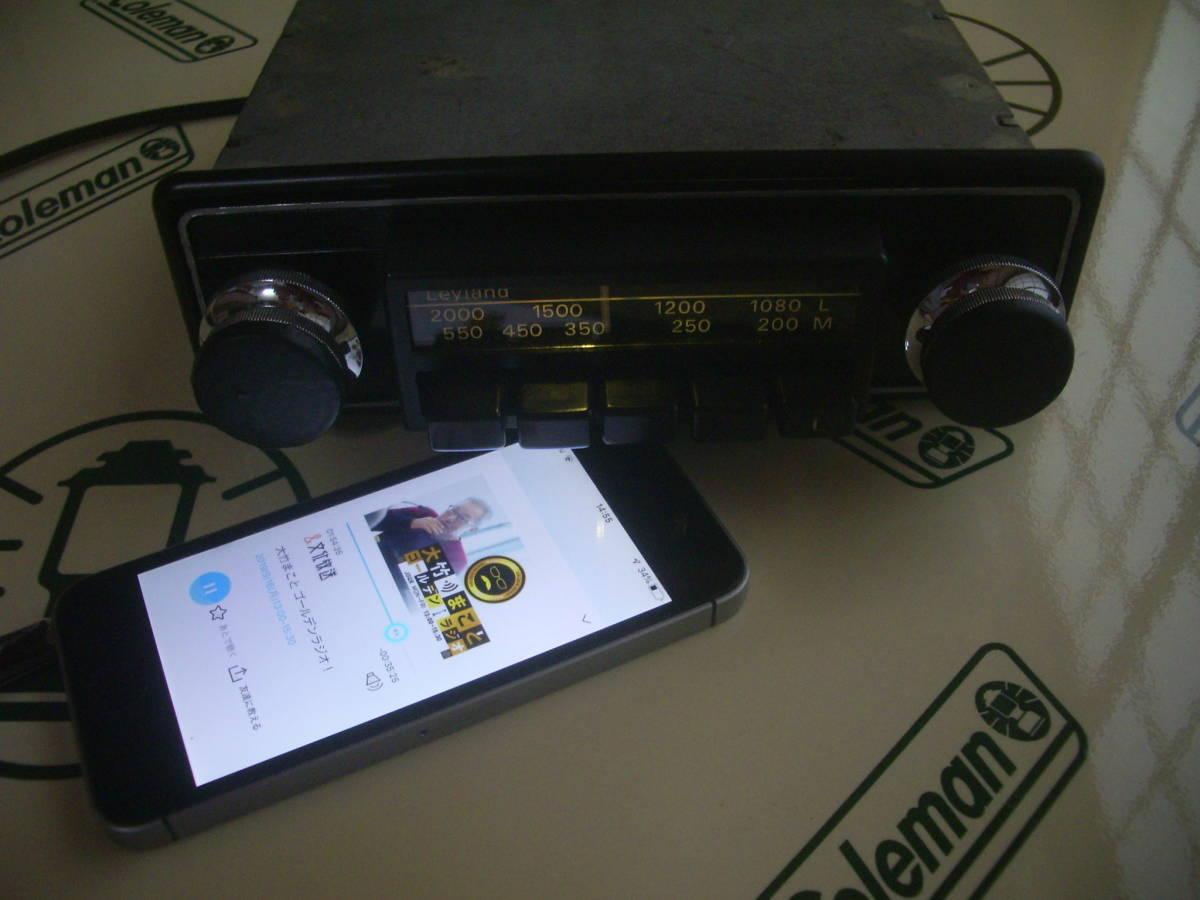 ★iphone/ipod 接続可能 アップグレード クラシックカーラジオ Leyland 英国 BMC/オースチン/ローバーミニ/ADO16/バンプラ/MG/トライアンフ_iphone/ipod 接続可能アップグレードラジオ