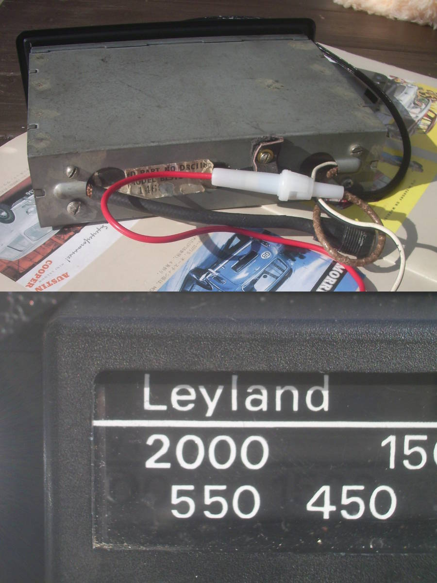★iphone/ipod 接続可能 アップグレード クラシックカーラジオ Leyland 英国 BMC/オースチン/ローバーミニ/ADO16/バンプラ/MG/トライアンフ_Leyland 純正部品 DRC 1180 英国製