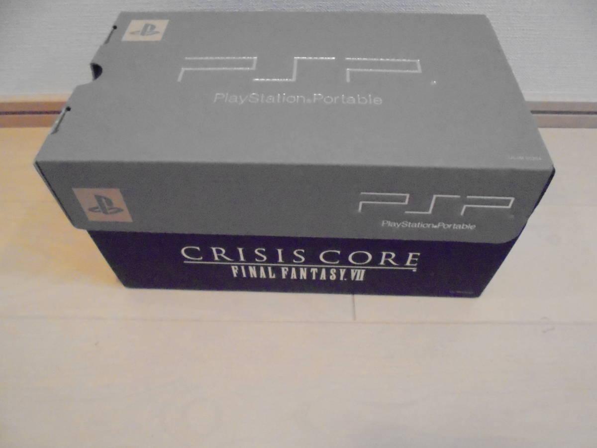<送料無料> クライシス コア -ファイナルファンタジーVII- (FFVII 10th Anniversary Limited) PSP-2000ZS 本体 同梱版 新品未開封品 _画像1