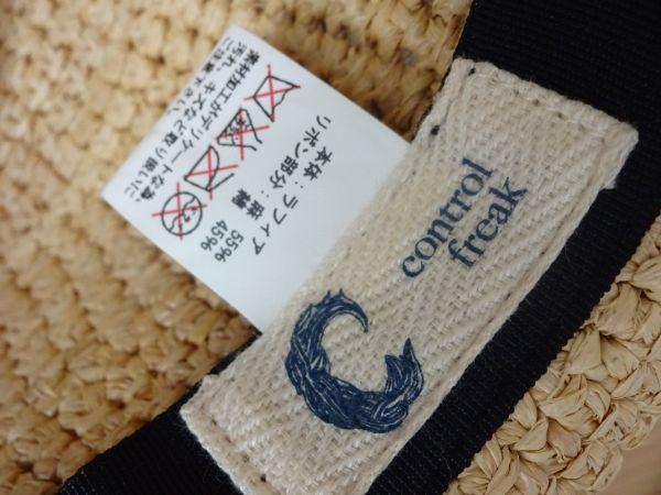 ∃Control freak∃男女兼用 麦わら帽子 ラフィア 中折れハット 綺麗な小麦色 サイズ57・5cm 帽子 キャップ 美品_画像9