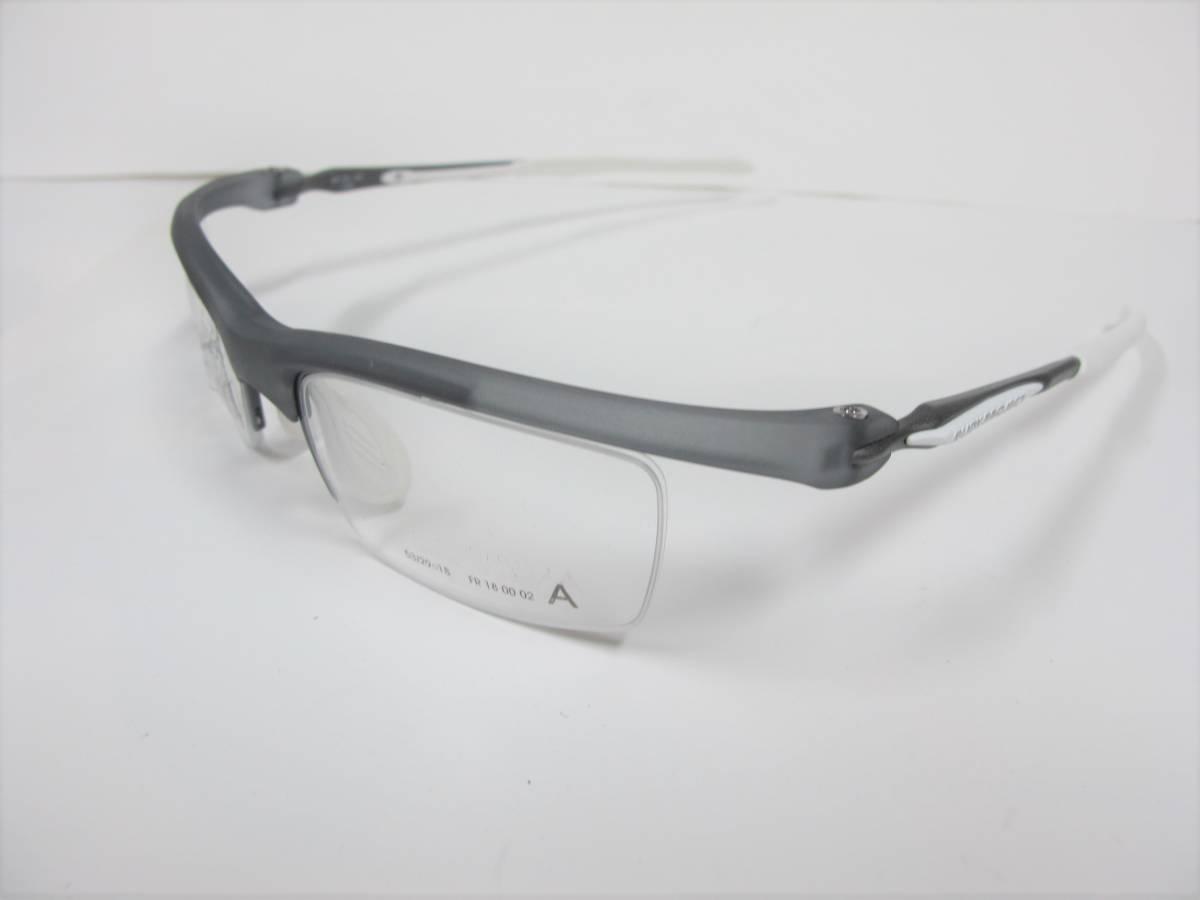 *RUDYPROJECT*MAYA RX A Opti karu sunglasses *SP181587MWA