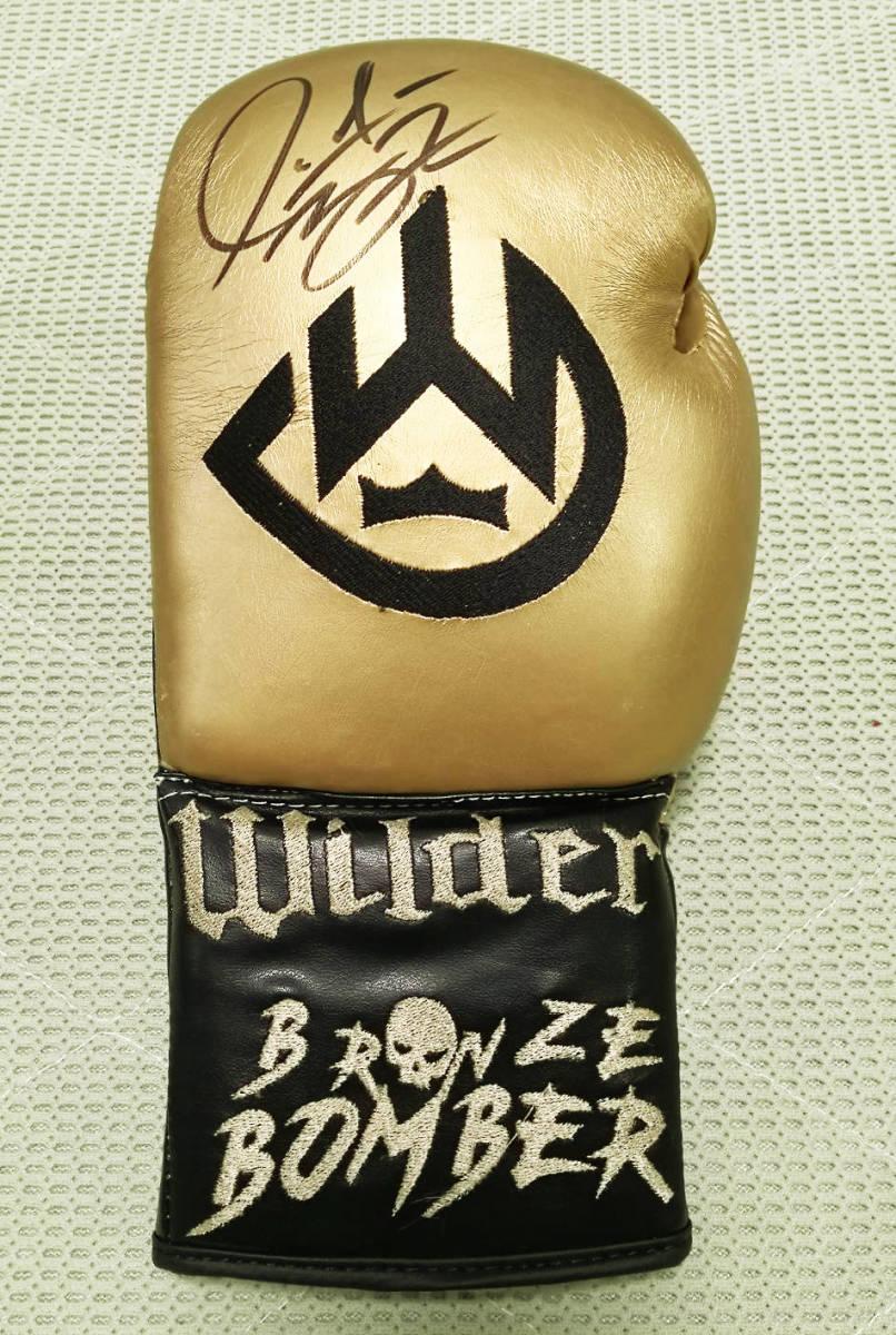 ★ サインフォトあり!!★ デオンテイ・ワイルダー ★ 直筆サイン入り 特別仕様グローブ ★ WBC・WBA・WBO・IBF_画像1