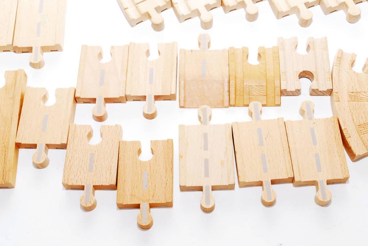 10000円~ 売りつくしセール 【全てラーニングカーブ製 大量132本】  トーマス木製レール  レールまとめ 同梱可能 #2836_画像4