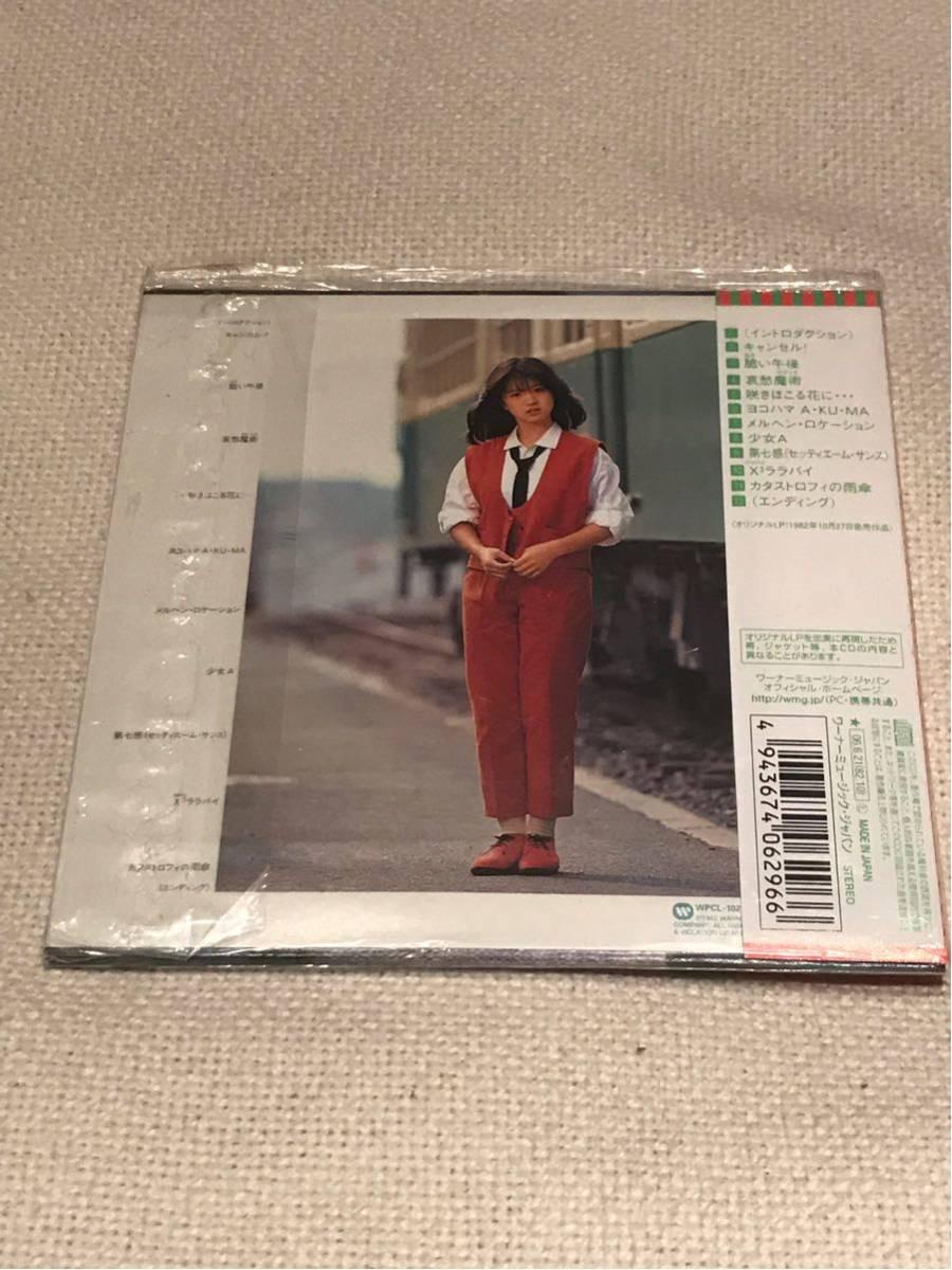 中森明菜CD「バリエーション-変奏曲-【紙ジャケット仕様】」廃盤アイドル_画像2