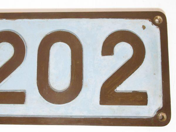 ◆純正本物保証◆ 南薩鉄道(廃線) 加世田駅に現存する車両 『DD1202』ナンバープレート 砲金製《正規ルート購入品》中古品 激レア絶品_画像6