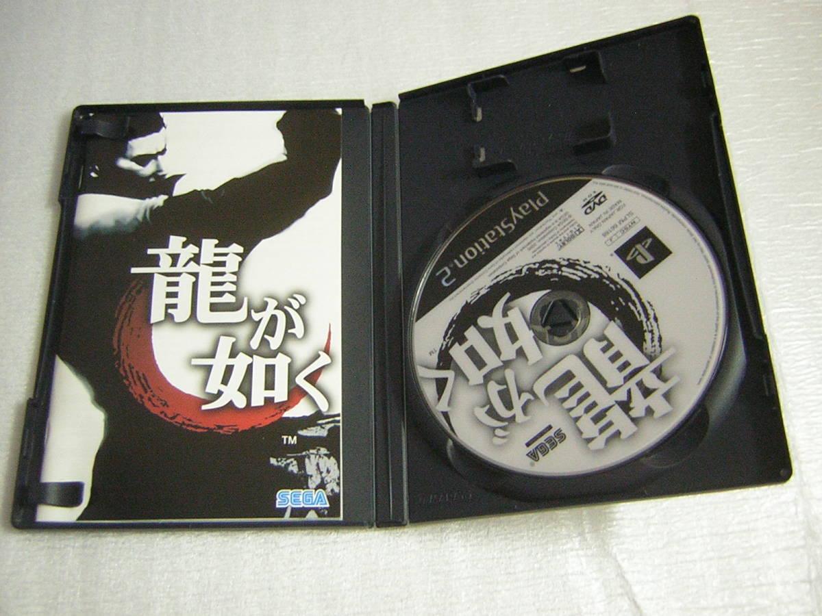 PS2 龍が如く2 龍が如く ジャンク 動作未確認 2本 セット_画像4