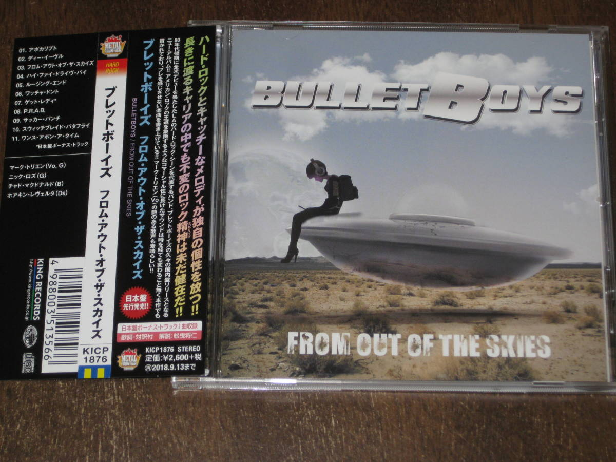BULLETBOYS ブレットボーイズ/ FROM OUT OF THE SKIES フロム・アウト・オブ・ザ・スカイズ 国内帯有 ほぼ新品