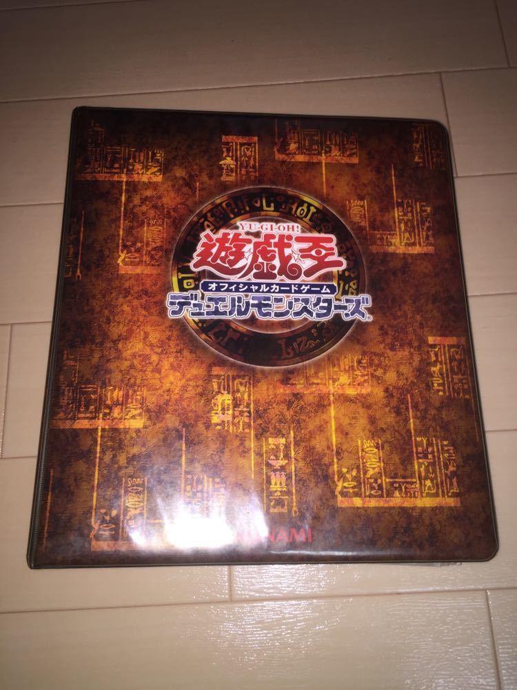 遊戯王 引退品 まとめ売り 1円スタート_画像8
