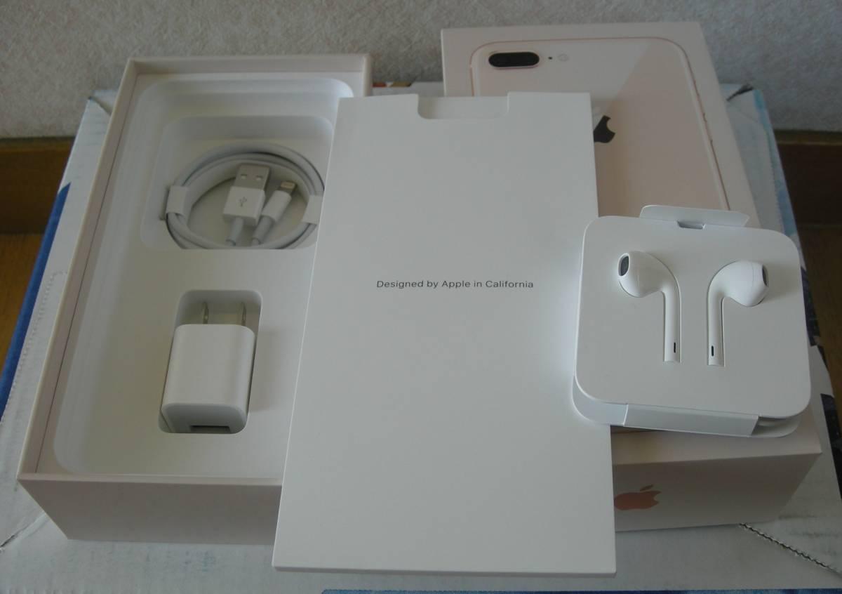 docomo iPhone8 Plus 64GB ゴールド simフリー化済 残積なし_画像3