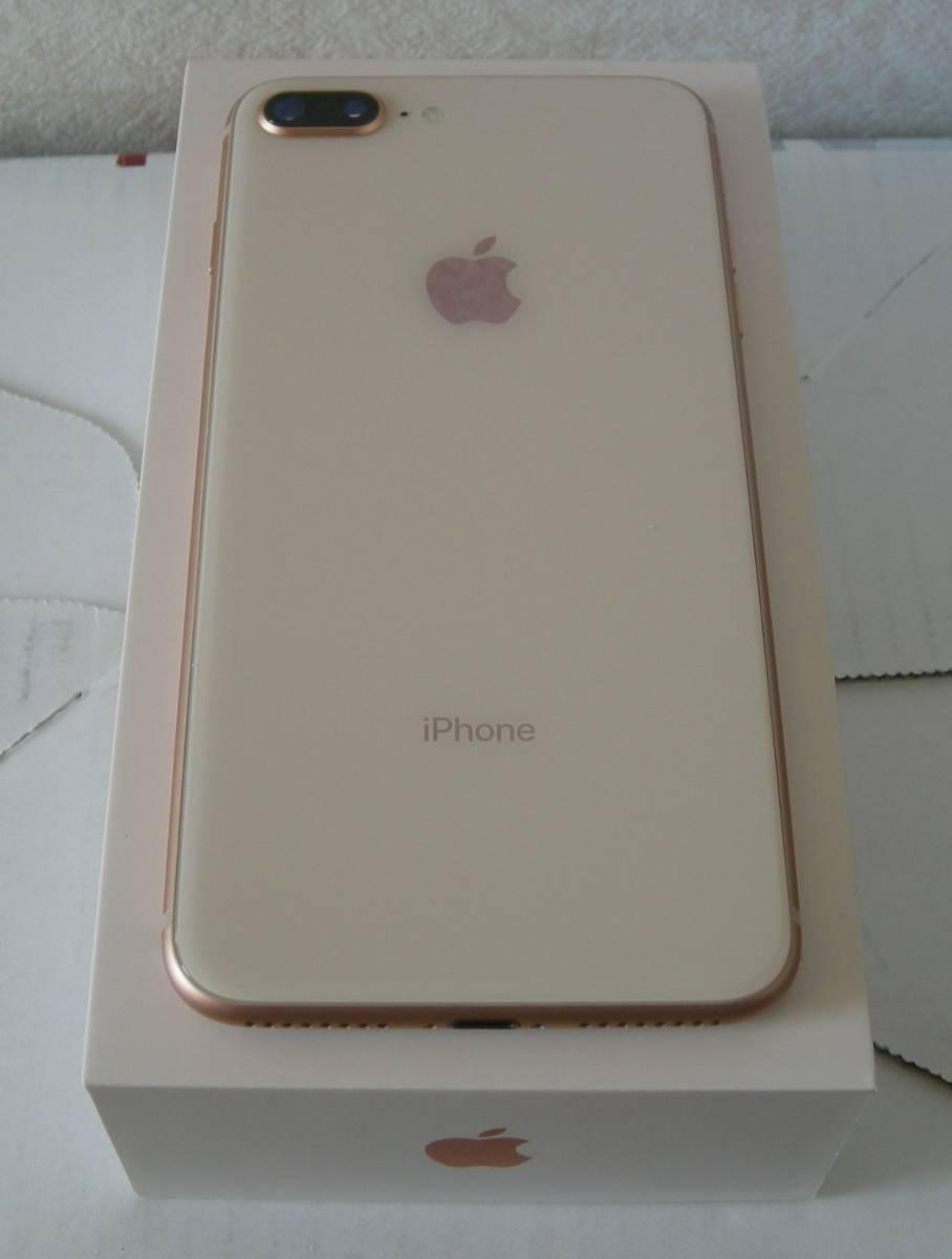docomo iPhone8 Plus 64GB ゴールド simフリー化済 残積なし