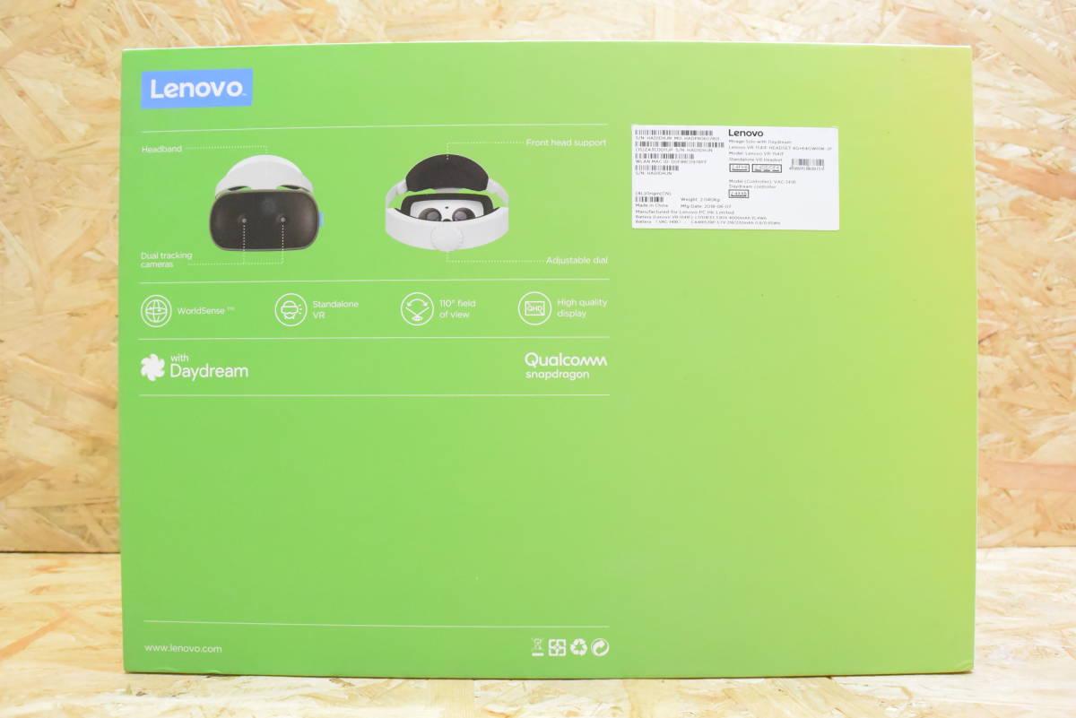 【美品】 Lenovo Mirage Solo with Daydream VR-1541F ムーンライトホワイト スタンドアローン _画像9