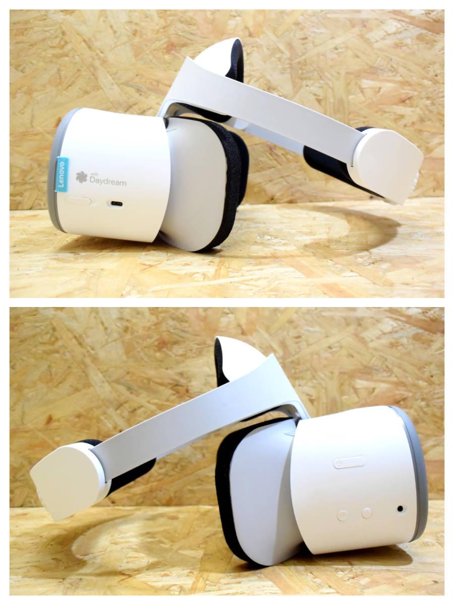 【美品】 Lenovo Mirage Solo with Daydream VR-1541F ムーンライトホワイト スタンドアローン _画像7