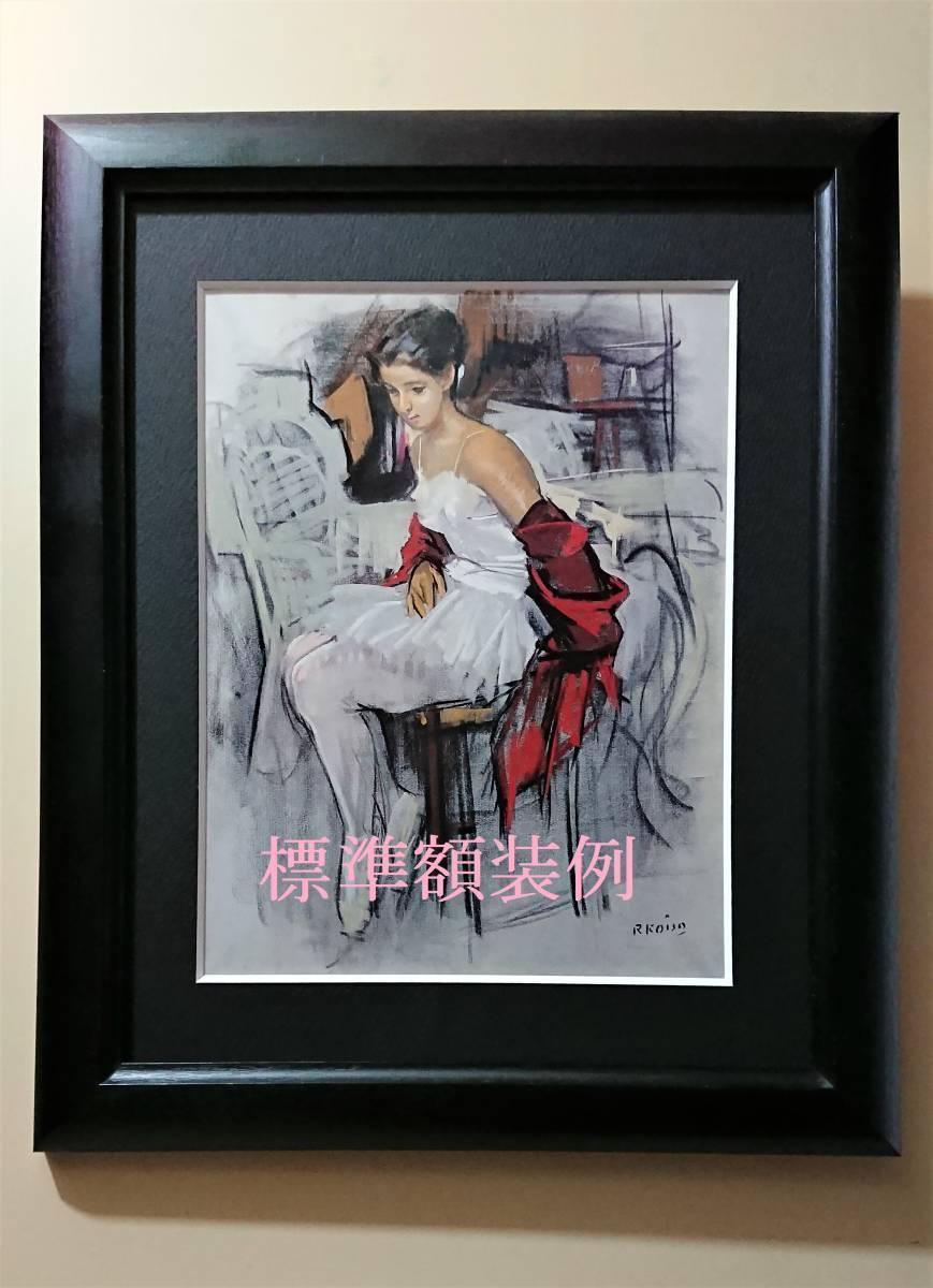 湖龍斎、猿とたわむれる娘、希少大判高級画集画、新品額付_画像4