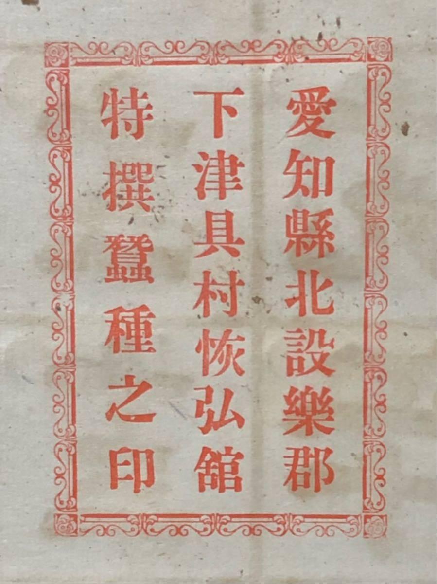 �Ž퐻���� �����Ž팟�����i� �吳�O�N ���m�p���s �i0726�`107 Image7