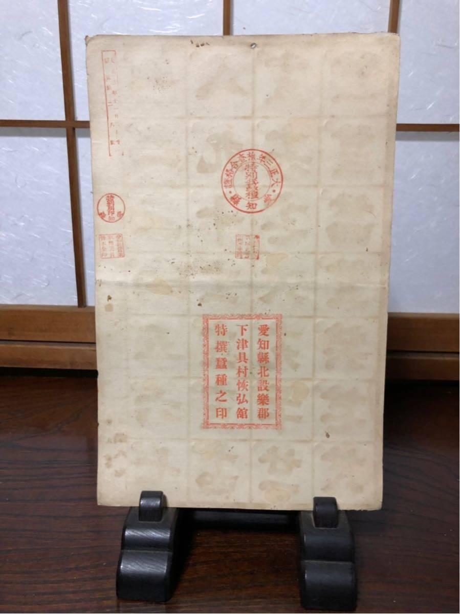 �Ž퐻���� �����Ž팟�����i� �吳�O�N ���m�p���s �i0726�`107 Image5