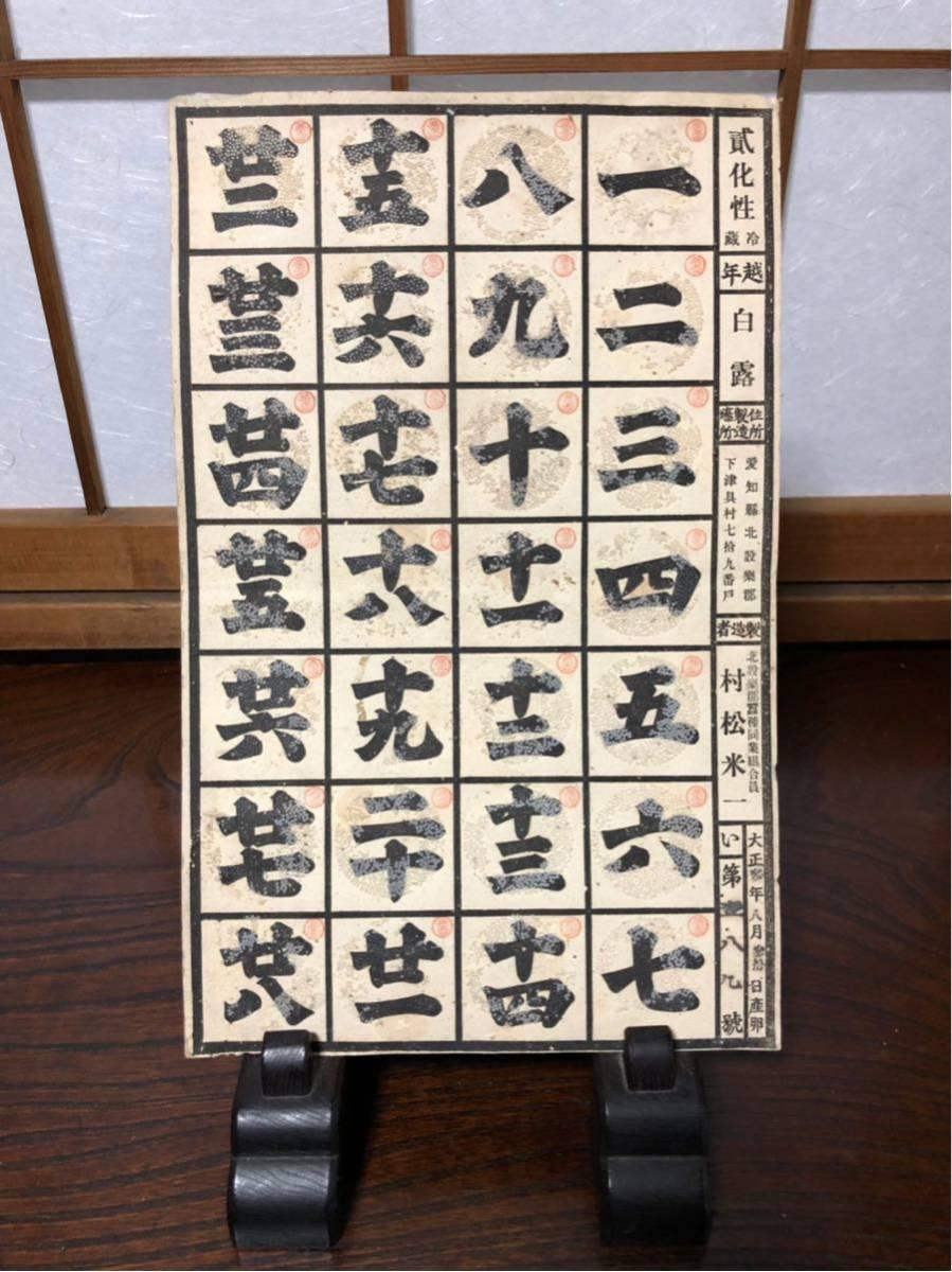 �Ž퐻���� �����Ž팟�����i� �吳�O�N ���m�p���s �i0726�`107 Image1