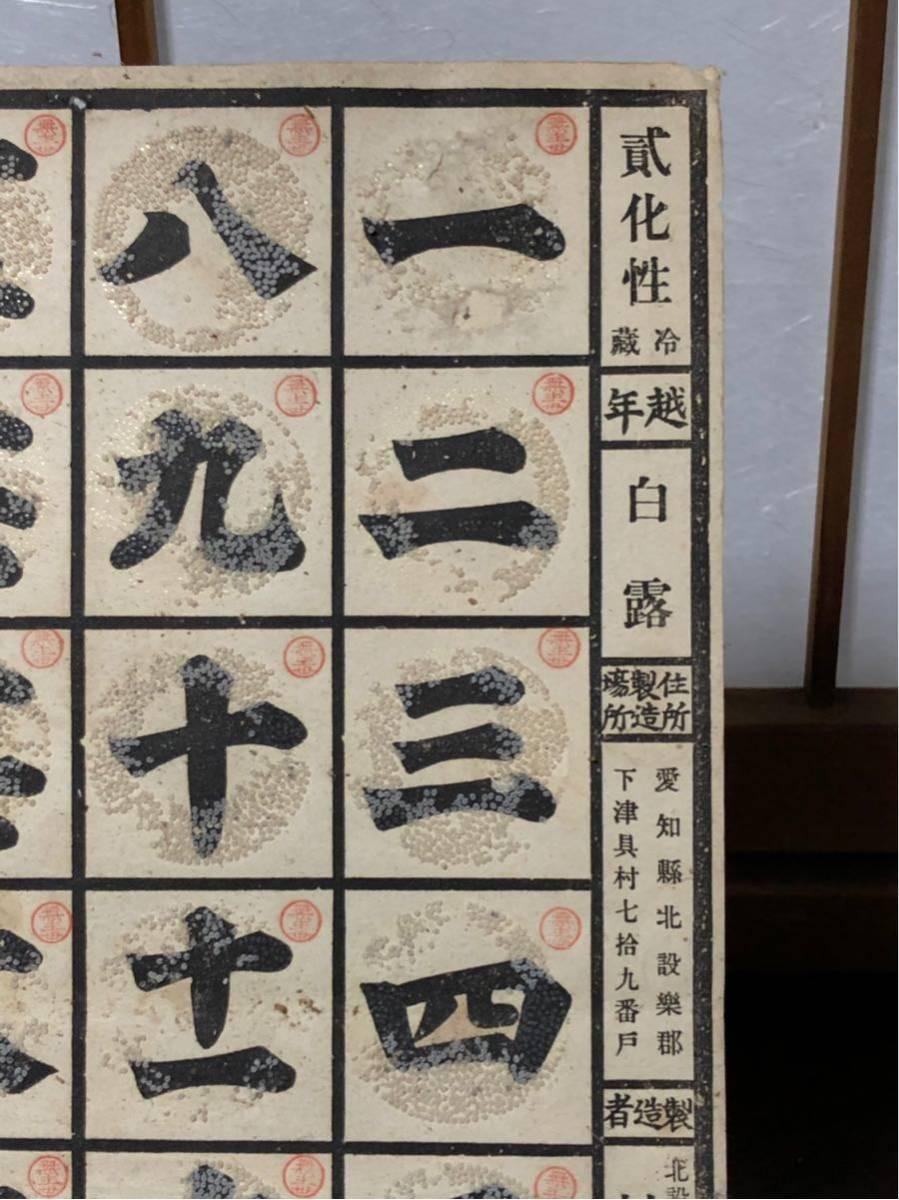 �Ž퐻���� �����Ž팟�����i� �吳�O�N ���m�p���s �i0726�`107 Image3