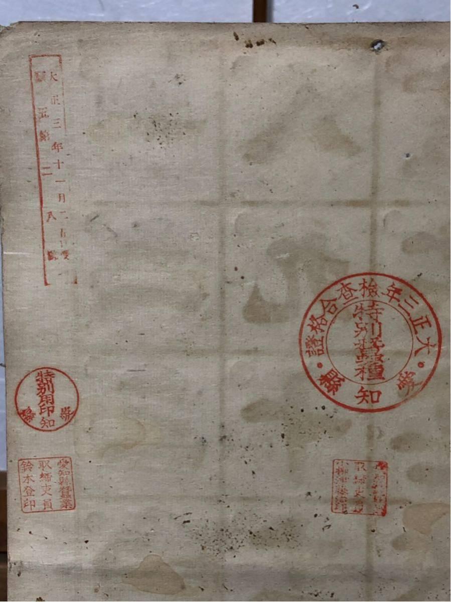 �Ž퐻���� �����Ž팟�����i� �吳�O�N ���m�p���s �i0726�`107 Image6