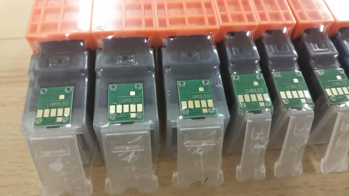 【送料無料/6色×3セット】新品★Canon(キャノン)互換インクタンク BCI-351XL(BK/C/M/Y/GY)+BCI-350XL マルチパック(大容量)★カートリッジ_画像4