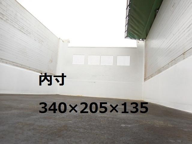 「★深ダンプ/ニッサンデイーゼル/H8年★」の画像3