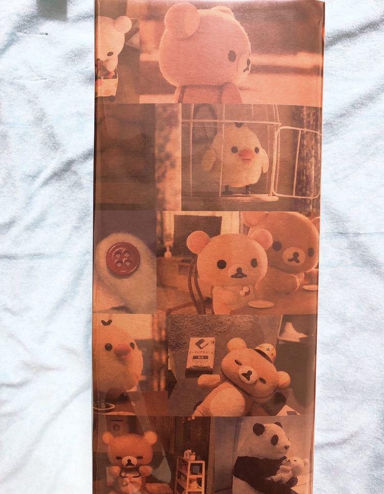 1円スタート!! リラックマとカオルさん展限定スペシャルレプリカぬいぐるみ シリアルナンバー40番以内 即日発送