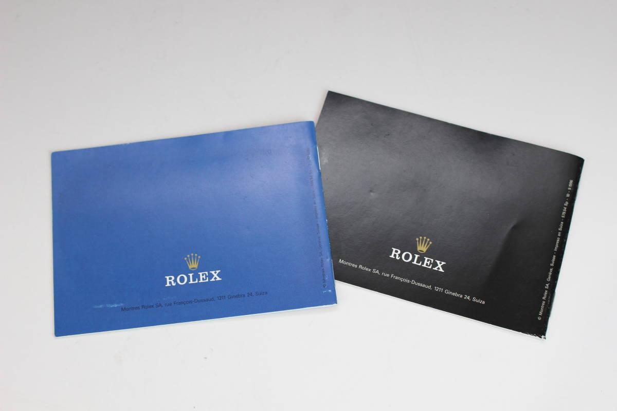 【2冊セット】ROLEX/SUBMARINER/小冊子/16613/16618/16610/14060/16600/ロレックス/サブマリーナ/オイスター/OYSTER/付属品/パンフレット_画像2