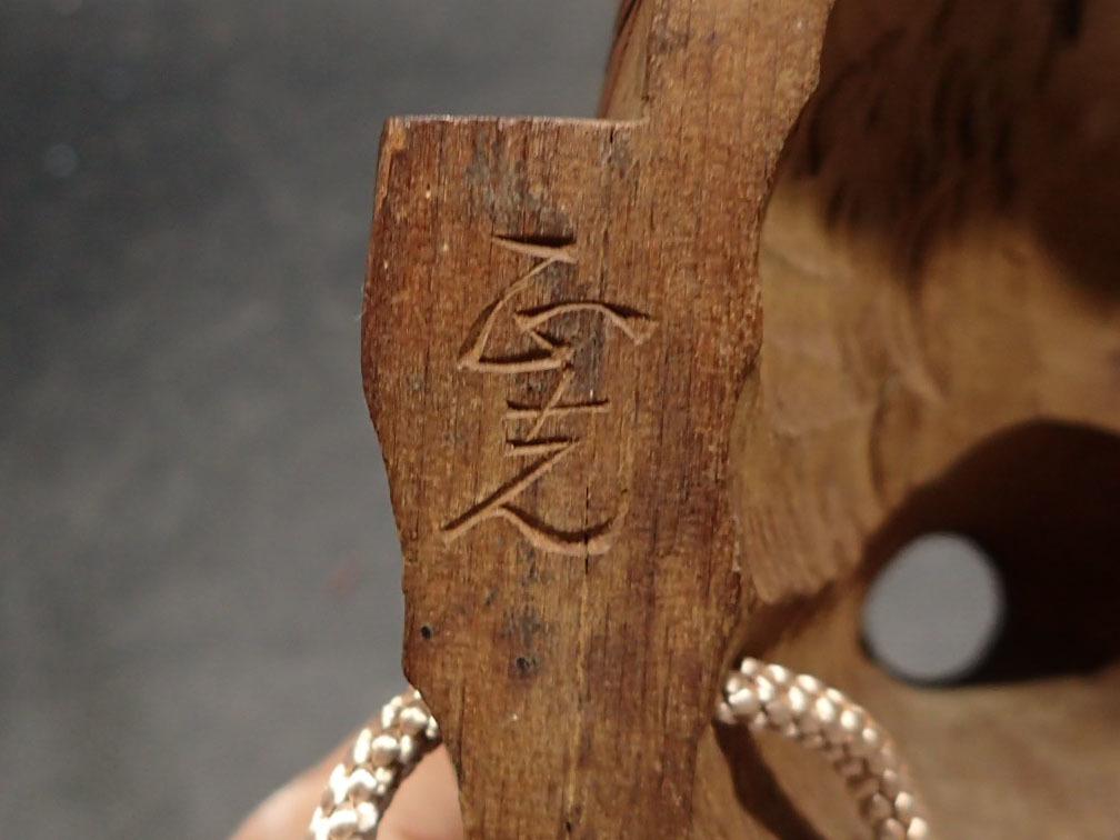 【義】 時代 古美術品 正志作 木彫 般若面 箱なし 守護 加護 金運 開運 招運 招福_画像10