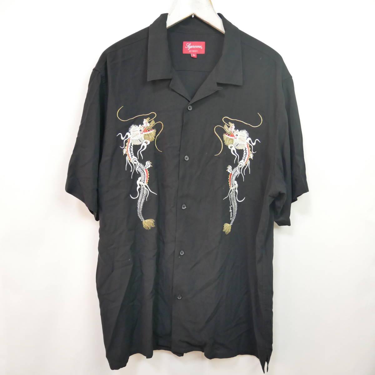 【1円】良好 国内正規 Supreme 18AW 18FW Dragon Rayon Shirt ドラゴンレーヨンシャツ Black 黒 XL