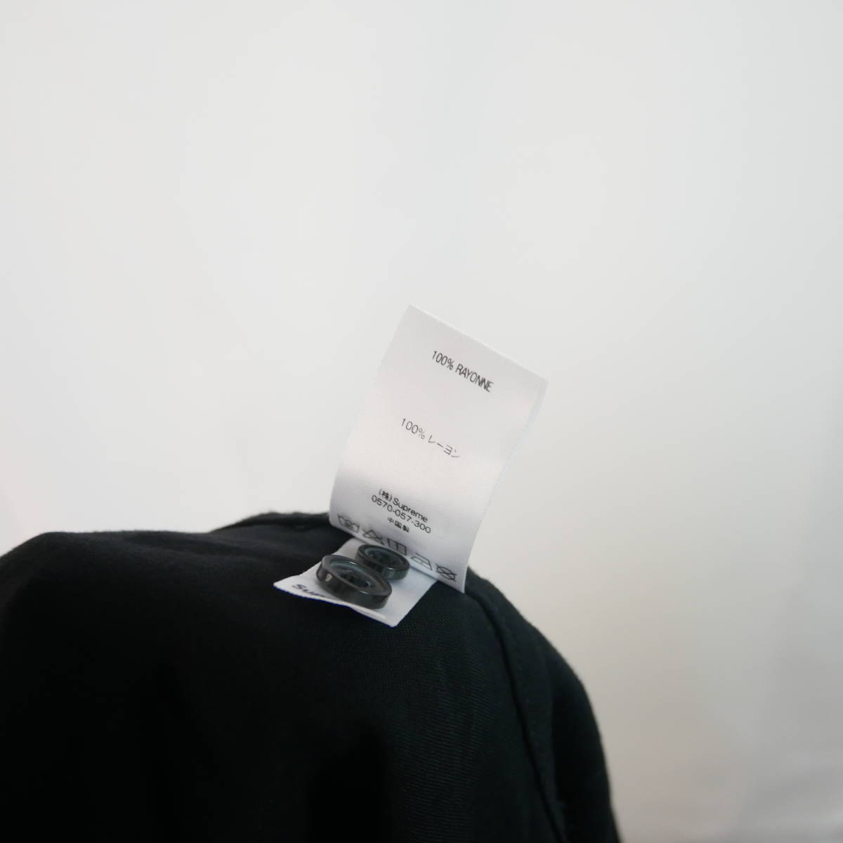 【1円】良好 国内正規 Supreme 18AW 18FW Dragon Rayon Shirt ドラゴンレーヨンシャツ Black 黒 XL_画像7