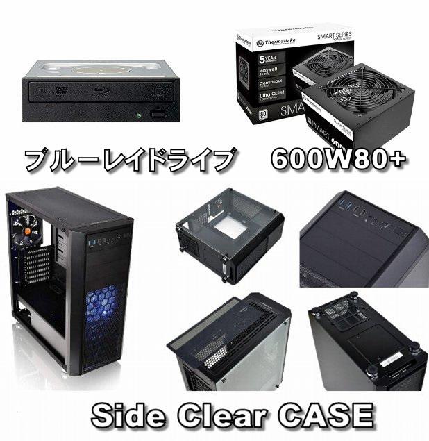 これ良いです!水冷/Corei7 9700F/RTX2060 OC/M2:NVMeSSD512GB/メモリ16GB/ブルーレイ/Z390MB/600W/Office365/サイバーリンクメディア15入_画像7